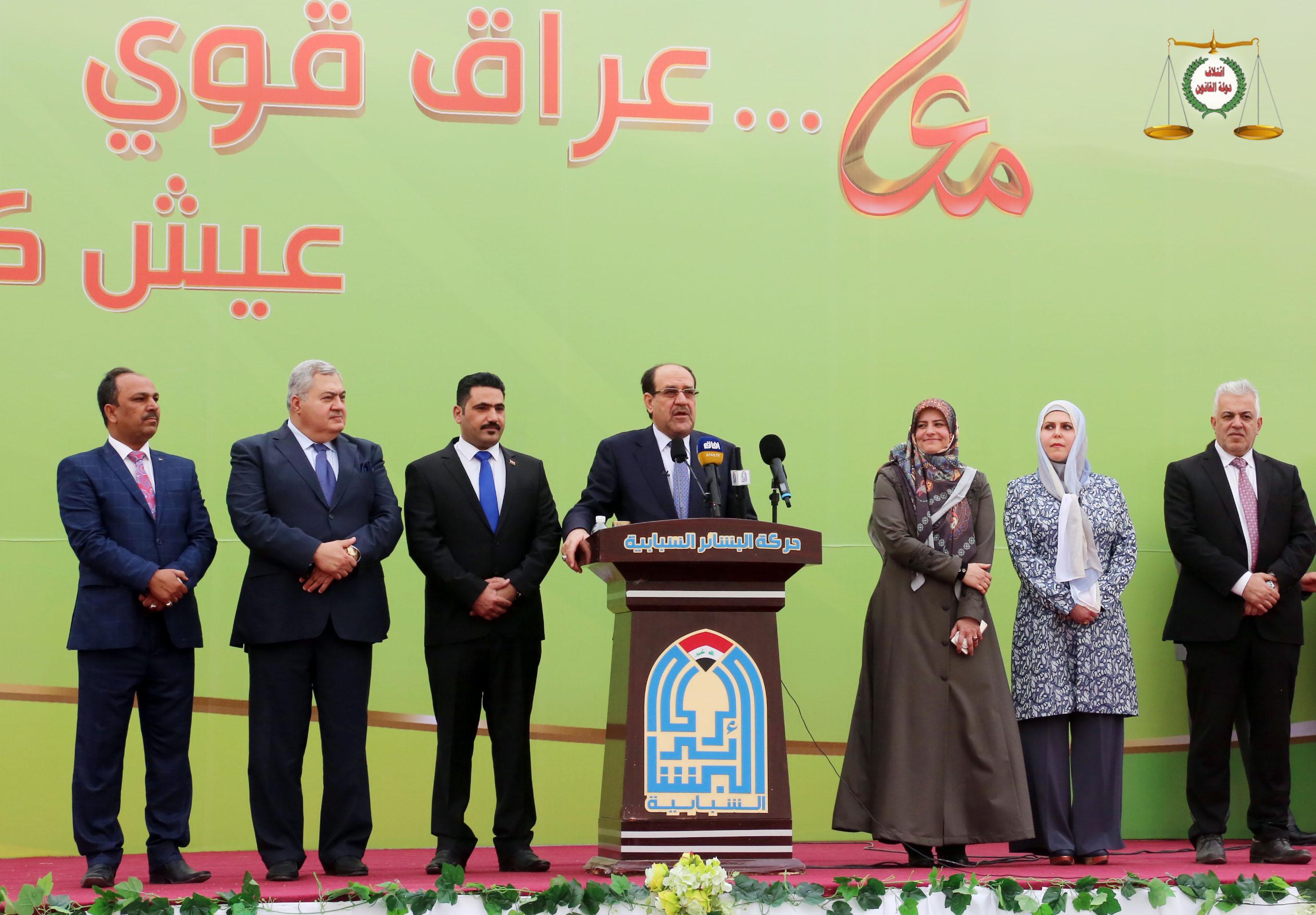 إحتفال جماهيري في بغداد