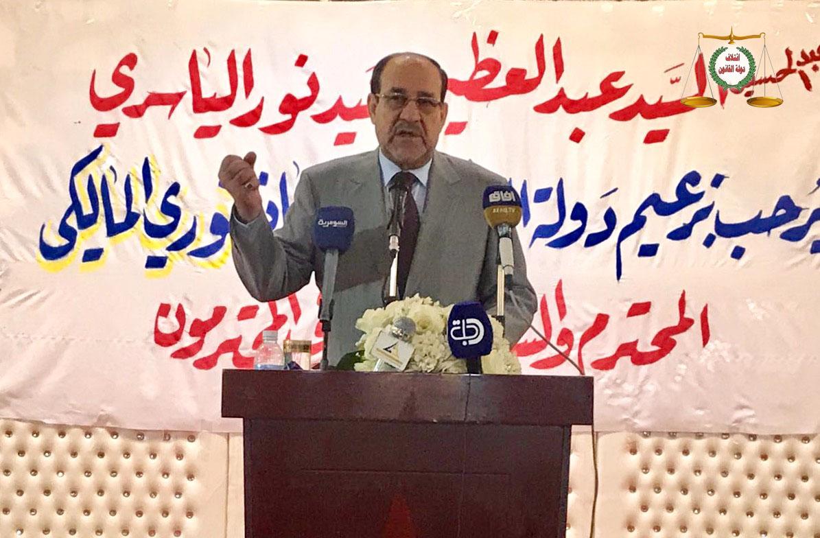 خلال احتفال جماهيري إقامته عشيرة السادة الياسرية في محافظة النجف الأشرف